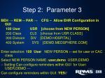 step 2 parameter 3