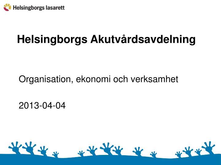 Helsingborgs Akutvårdsavdelning