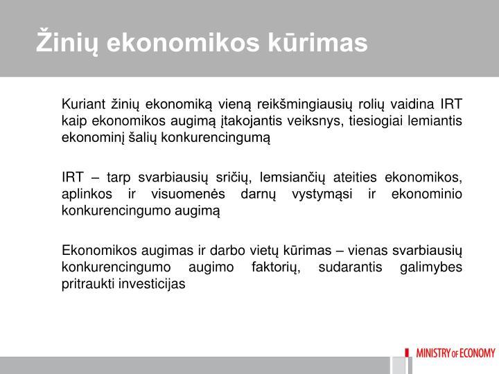 Žinių ekonomikos kūrimas