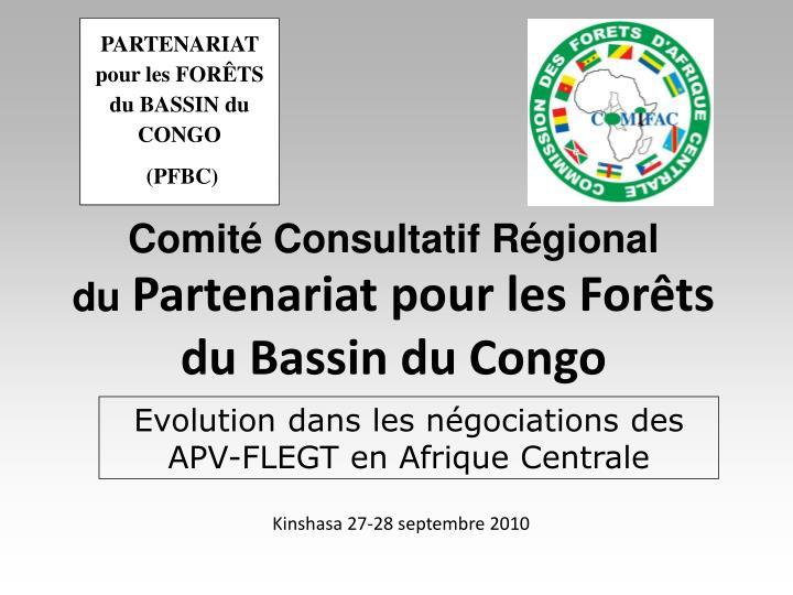 PARTENARIAT pour les FORÊTS du BASSIN du CONGO
