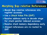 morphing sp relative references