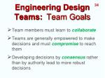 engineering design teams team goals