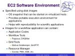ec2 software environment
