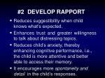 2 develop rapport
