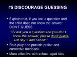 5 discourage guessing