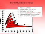 e02 019 kinematic coverage