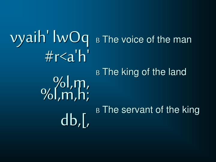 #r<a'h' %l,m,