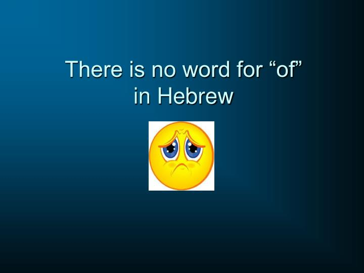 """There is no word for """"of"""" in Hebrew"""