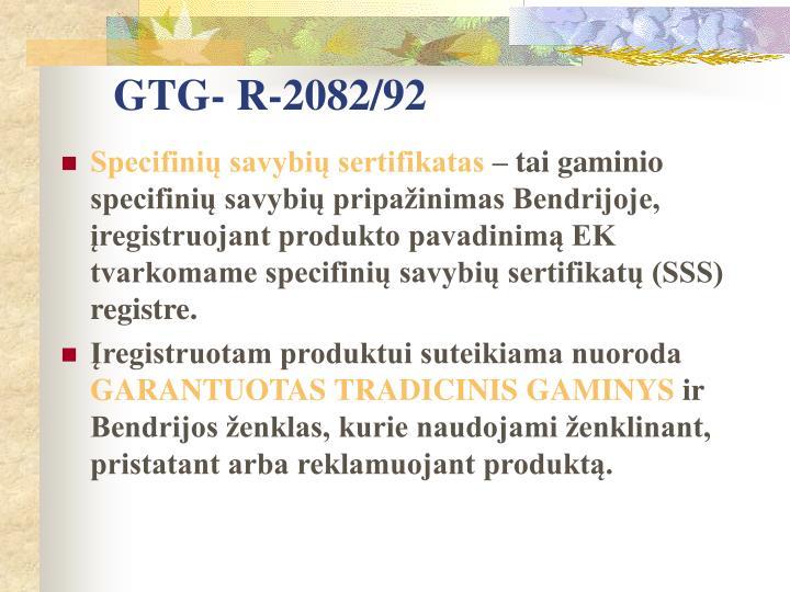 GTG- R-
