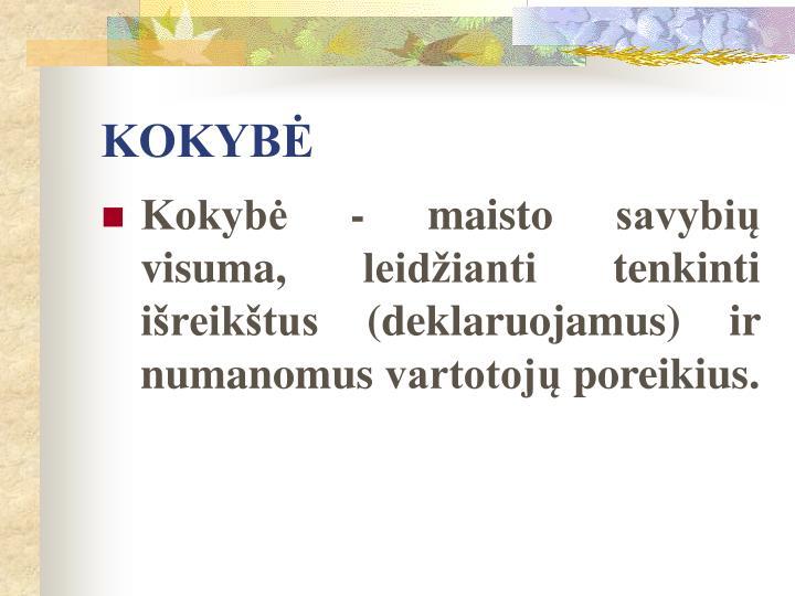 KOKYBĖ