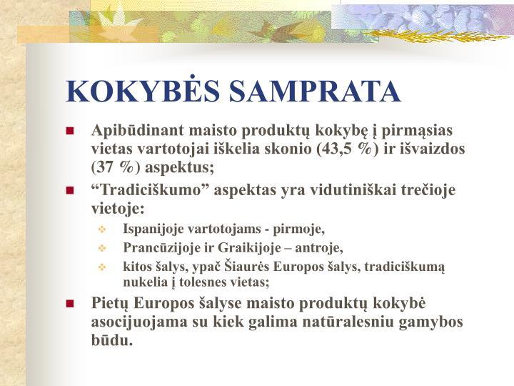 KOKYBĖS SAMPRATA
