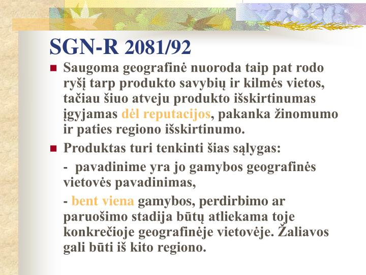 SGN-R
