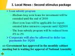 i local news second stimulus package