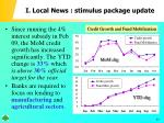 i local news stimulus package update