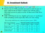 ii investment outlook