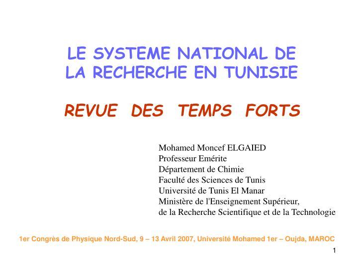 LE SYSTEME NATIONAL DE