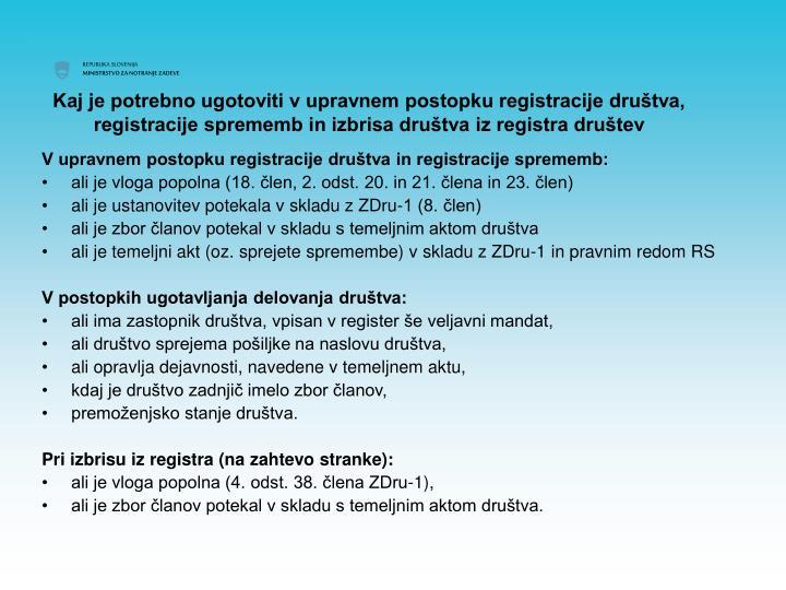 V upravnem postopku registracije društva in registracije sprememb: