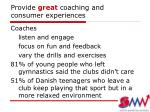 provide great coaching and consumer experiences