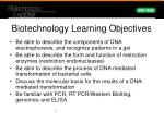 biotechnology learning objectives