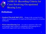 14300 10 recording criteria for cases involving occupational hearing loss