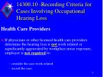 14300 10 recording criteria for cases involving occupational hearing loss3