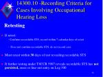 14300 10 recording criteria for cases involving occupational hearing loss4