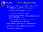 14300 31 covered employees