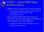 14300 41 annual osha injury and illness survey