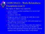 14300 5 b 2 work relatedness exceptions con t