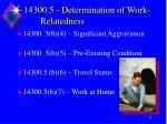 14300 5 determination of work relatedness