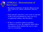 14300 6 a determination of new cases1