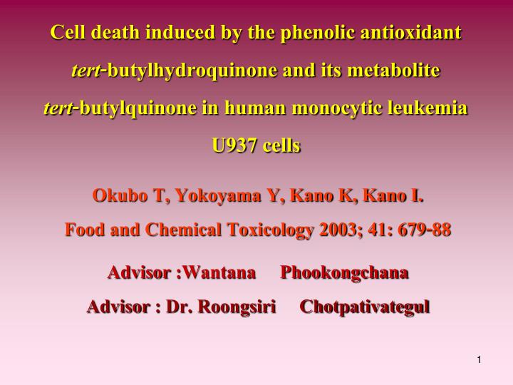 Cell death induced by the phenolic antioxidant