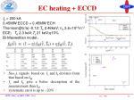 ec heating eccd
