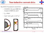 non inductive current drive