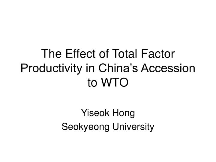 impact of beijing into wto and There is positive and negative effect of globalization  globalization has made many possitve impact  china a world largest economy which entered into a wto.
