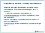 lrp applicant general eligibility requirements