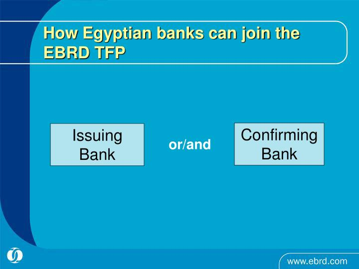 How Egyptian banks can join the EBRD TFP
