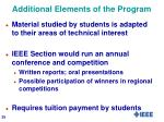 additional elements of the program1