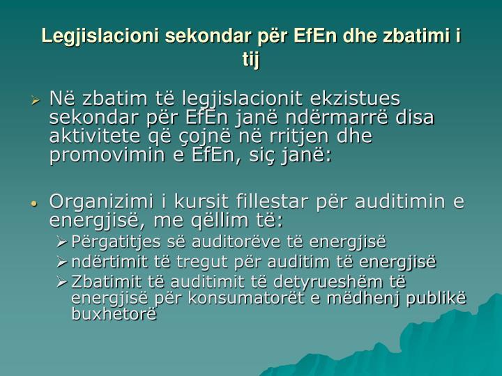 Legjislacioni sekondar për E