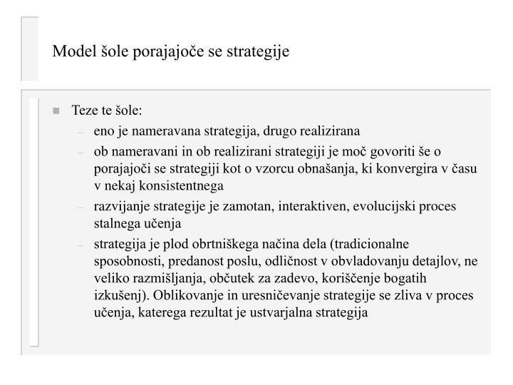 Model šole porajajoče se strategije