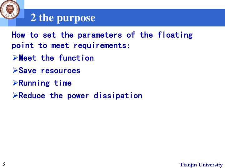 2 the purpose