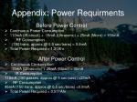 appendix power requirments