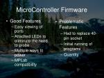 microcontroller firmware3