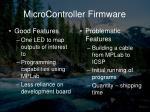 microcontroller firmware5