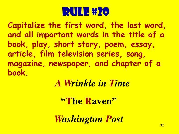 Rule #20
