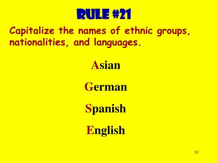 Rule #21