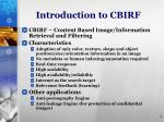 introduction to cbirf