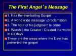 the first angel s message