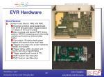 evr hardware