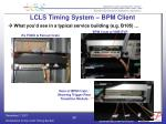 lcls timing system bpm client